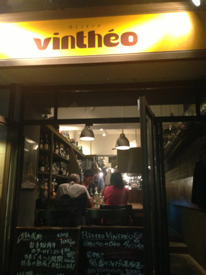 Vintheo1